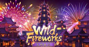 รีวิวเกมค่าย PG : Wild Fireworks ดอกไม้ไฟในฤดูร้อน