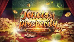รีวิวเกมค่าย PG : Jewels of Prosperity ล่าสมบัติในป่าลึกลับ