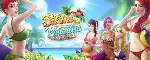 รีวิวเกมค่าย PG : Bikini Paradise บิกินี่เกาะสวรรค์