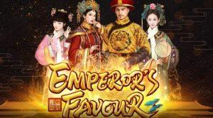รีวิวเกมค่าย PG : Emperor's Favour มเหสีของจักรพรรดิ