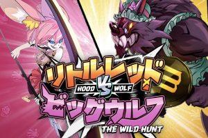 รีวิวเกมค่าย PG : Hood vs Wolf หนูน้อยหมวกแดงปะทะหมาป่า