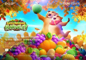รีวิวเกมค่าย PG : Groundhog Harvest การเก็บเกี่ยวกราวด์ฮอก