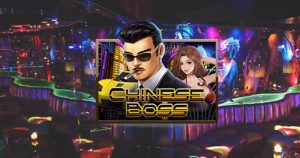 รีวิวเกมค่าย Joker : Chinese Boss เสี่ยเมืองจีน