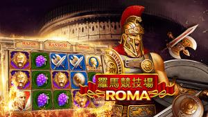 รีวิวเกมค่าย Joker : Roma นักรบโรมัน