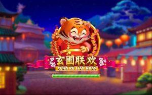 รีวิวเกมค่าย Joker : Xuan Pu Lian Huan เสือน้อยนำโชค