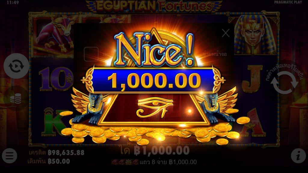 รีวิวเกมสล็อต PP : Egyptian Fortunes โชคชาวอียิปต์