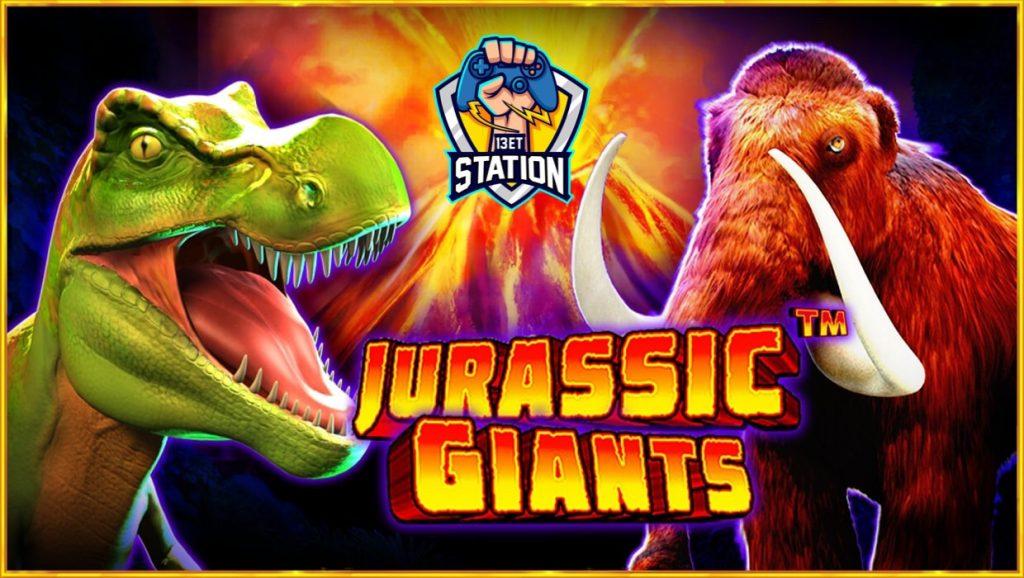 รีวิวเกมสล็อต PP : Jurassic Giants ยักษ์จูราสสิค