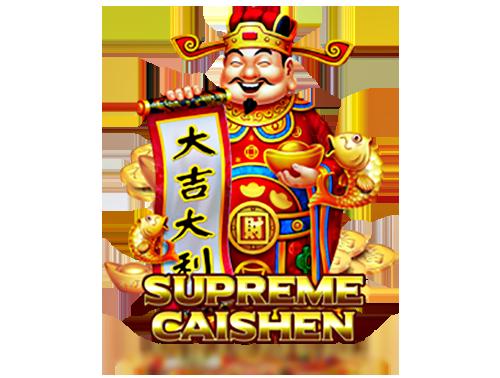 รีวิวเกมค่าย Joker : Supreme Caishen ไฉ่สิ่งเอี้ย