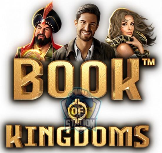 รีวิวเกมสล็อต PP : Book of Kingdoms หนังสือรวมอาณาจักร